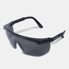 Óculos de Segurança Cinza - Stellpro